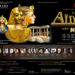 Radamès in Aida in Hong Kong